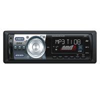 Lcd Display Car Audio Player With Usb Port-Sd Card Reader Radio Mp3 car Electronics Products Manufactures