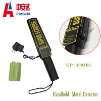Buy cheap GP-300B1 High Sensitive Hand Held Seurity Metal Detector for Airport Station Safety Checking from wholesalers