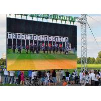 Quality Smd1921 3.91mm Pixel Pitch Outdoor Led Advertising Screens IP65 Waterproof for sale
