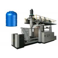 12 * 6 * 8.5m Plastic Moulding Machine, 3000L Two Layer Extruder Blowing Machine Manufactures