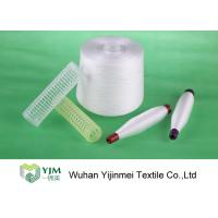 100% Bright Virgin Raw Polyester Spun Yarn Ne 60/2 For Thin Fabric With Plastic Core Manufactures