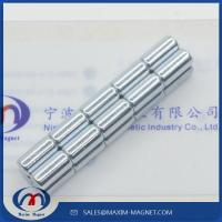 Buy cheap Small but super strong Neodymium disc magnets from wholesalers