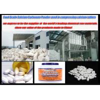 CAS No 471-34-1 Food Grade Calcium Carbonate Powder For Compressing Calcium Tablets Manufactures
