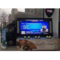 High Definition Advertisement Truck Mobile Led Display Video Environment Friendly Manufactures