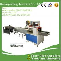 China Automatic feeding system cake packing machine manufacturer packaging machinery on sale