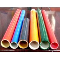 China FRP round tube for gardening tools handles,frp tools handle tube on sale