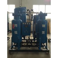 China N2 Generator package  High Quality PSA Nitrogen Generation Plant 150 - 800kg on sale