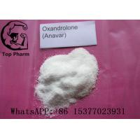 China 99% purity Muscle Gaining Oral Anabolic Steroids Oxandrolone / Anavar CAS 53-39-4 on sale