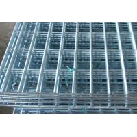 Metal Grid Construction mesh Square Crimped Wire Mesh powder coating Manufactures