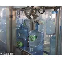 China Pure / Mineral 5 Gallon Water Bottle Filling Machine on sale