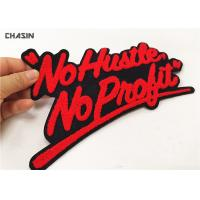 China Custom Slogan Letter Chenille Embroidery Patches Iron On Your Clothing on sale