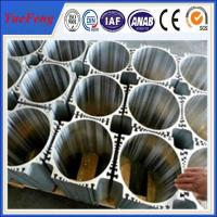 Eco-friendly extrusion aluminum electric motor shell profile Manufactures