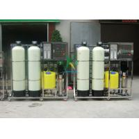 Medium Sized Brackish Water Treatment Systems 1000L/H For Well Underground Manufactures