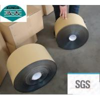 Buy cheap xunda joint wrapping tape for pipe joints or welding similar with  polybit brand tapes from wholesalers