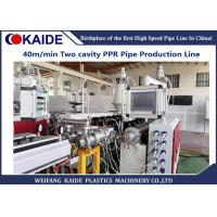 China Fast PPR Pipe Production Line , Low Noise Plastic Water Pipe Making Machine on sale