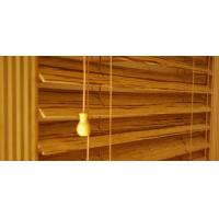 High quality Venetian Horizontal Basswood blinds Manufactures