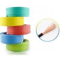 Class 5 Flexible Copper Insulated Electrical Wire 6381Y CABLE BT M231 Standard Manufactures