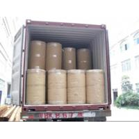 Buy cheap Kraft Paper Tape Jumbo Roll from wholesalers