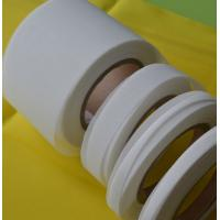 Narrow Liquid Filter Bags 2cm - 70cm ,100 Micron Polyester Filter Bag Manufactures