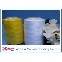 Buy cheap Dyed Colored Yarn Spun Polyester Thread for Sewing Garments and Cloth 40/2 and 40/3 from wholesalers