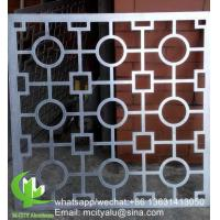 Metal aluminum perforated panel carving panel sheet for window decoration Manufactures