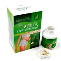 China 1 day diet slimming capsule on sale
