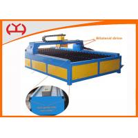 7.0 Inches LCD Display Plasma Tables Cnc Cutting Machine 1500 * 3000mm Cutting Size Manufactures