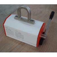 magnetic lifter Manufactures