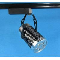 Residential 5 Watt / 5 X 1W Bridgelux Outdoor LED Track