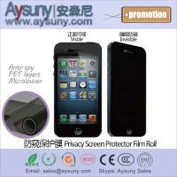 Microlouver Anti-spy PET protective film rolls Privacy PET screen protector film Manufactures