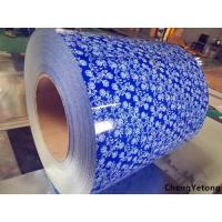 PET Film Covered Prepainted Aluminum Coil , Household Appliance Aluminum Sheet Coil Manufactures