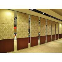Sound Proof Doors Folding Panel Partitions  Metal Partition Frame Ceiling Manufactures