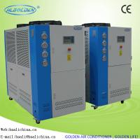 CE Industrial Air To Water Type Chiller Refrigerated Plastic Chiller For Cooling Beer And Food Production Machine Manufactures