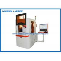 Dynamic 3D Laser Marking Machine For Wedding Invitations Greeting Cards Manufactures