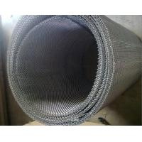 Special Weave Stainless Steel Woven Wire Cloth Monel 400 1x30m Specification Manufactures