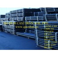 1 1/2-15 ASTM A888 CISPI 301 No Hub Cast Iron Soil Pipe with 10