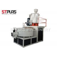 Auto Industrial High Speed Mixer Machine For PVC PE PP Plastic Mixing Manufactures
