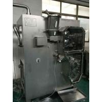 LGS Series roller compactor(Dry Granulating machine) for foodstuff industry Manufactures