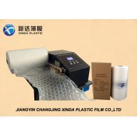 40cm Width Air Cushion Film Rolls & 400M Air Cushion Machine For Retail use Protect Goods Manufactures