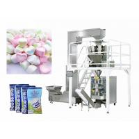 Soft Cotton Candy Packaging Machine High Speed 5-55 Bag / Min 2.4KVA Manufactures