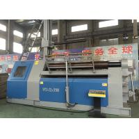 Chemical Industry Small Hydraulic Rolling Machine For Sheet Metal W12-30X2500mm Manufactures