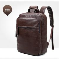 Leather Soft PU College Student Backpack Korean Brown / Black