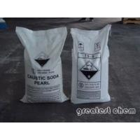 Caustic Soda Technical Grade  Pearl 96% Manufactures