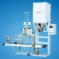 Automatic Bagger Scale Machine / Electronic Quantitative Weigher Manufactures