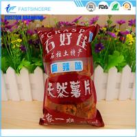 Quality Moisture Proof beatiful middle seal Plastic Packaging Bags pillow bag for food for sale