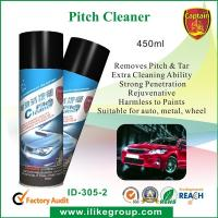 Professional Car Cleaning Chemicals And 450ml Car Coating Pitch Cleaner Manufactures
