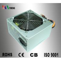 China real 200w computer power supply on sale