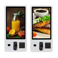 China Self Service Capacitive Touch Bill Payment Kiosk Automatic Ordering on sale