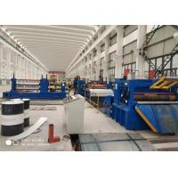 Buy cheap Hot Rolled Steel Hydraulic Material Metal Slitter Machine Pipe Blade Shaft from wholesalers