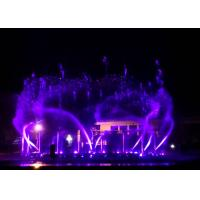 Decorative garden water fountain musci water with led light and submersibel pump Manufactures